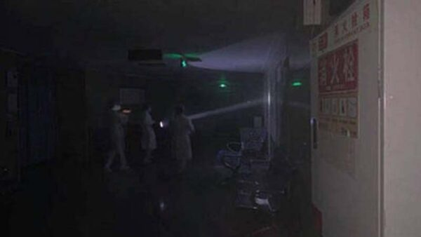 重慶城區突大面積停電引發恐慌 官稱電站故障