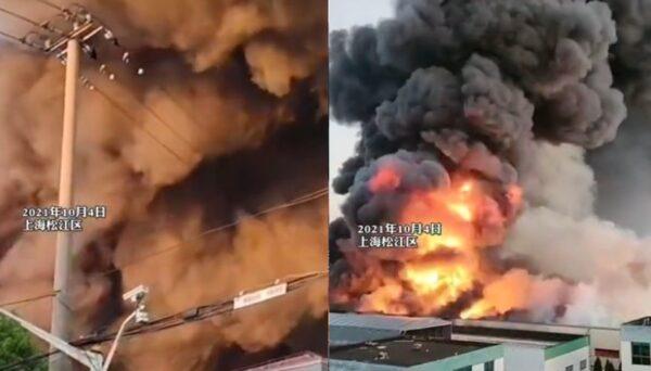 """""""十一""""假期 上海市连发两起火灾"""