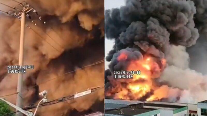 「十一」假期 京滬均發生火災 有人員燒傷