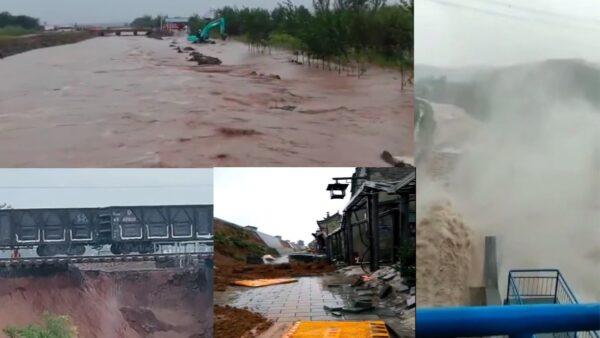 山西泄洪惨状:多村被淹 火车悬空 古城墙坍塌